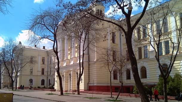 Одесский медицинский университет