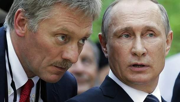 В Кремле прокомментировали прекращение Украиной Договора о дружбе с Россией