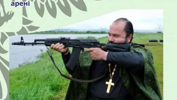 СБУ информирует, как Россия использует Московский патриархат против Украины