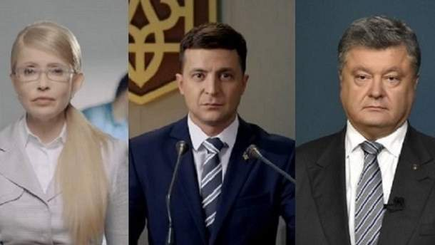 Картинки по запросу порошенко тимошенко зеленський