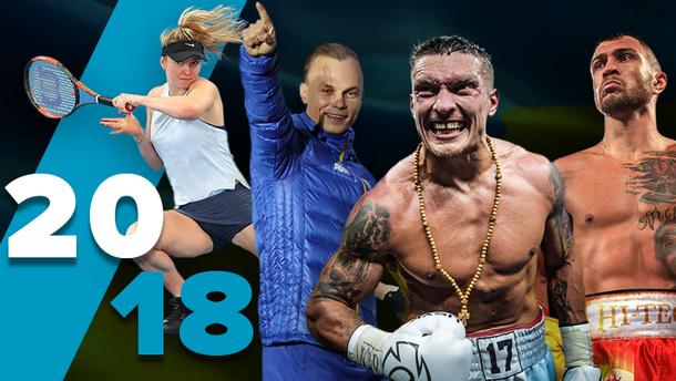 Топ перемог українських спортсменів у 2018 році