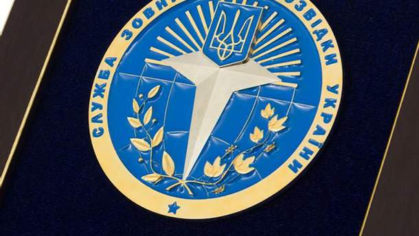 Служба зовнішньої розвідки України виходить з Угоди про співпрацю в СНД