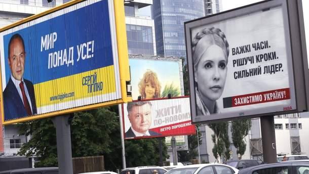 Порошенко и Тимошенко наступает на пятки молодое поколение