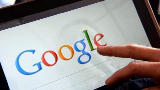 Найпопулярніші запити українців у Google: деякі кумедні