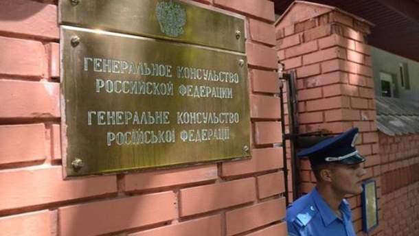 Львівська облрада закликала Порошенка та МЗС закрити генконсульство Росії