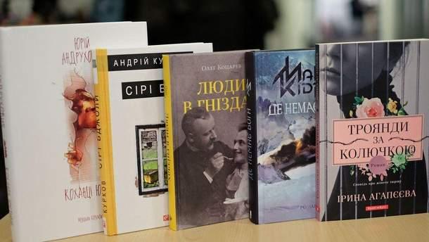 Финалисты премии Книга года ВВС-2018