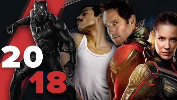 Лучшие фильмы 2018 года смотреть онлайн