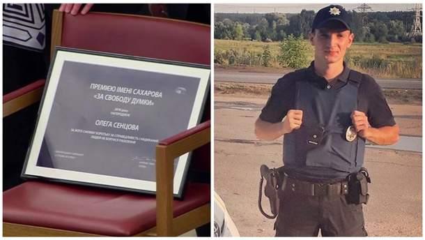 Головні новини 12 грудня: Сенцова нагородили премією Сахарова і скандал із екс-поліцейським
