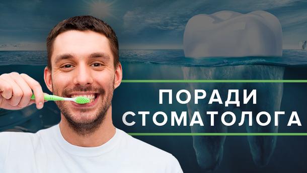 Що псує зуби причини випадіння зубів