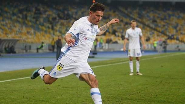 Динамо Яблонець відео голів матчу Ліга Європи 2018 2019