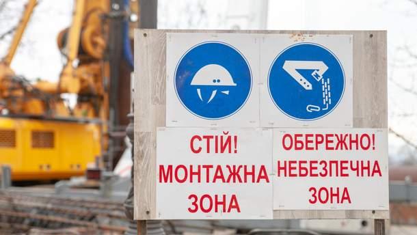 У Києві почалось будівництво пішохідного мосту над Володимирським узвозом