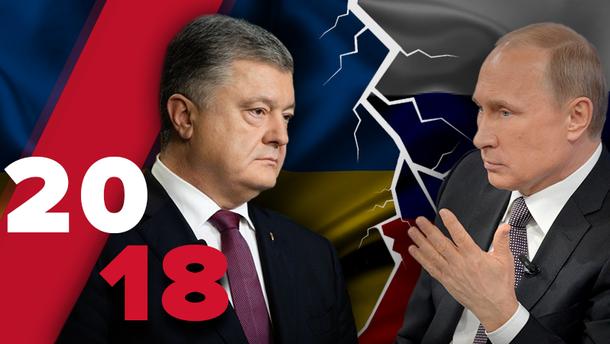 В 2018 році Україна здобула низку перемог