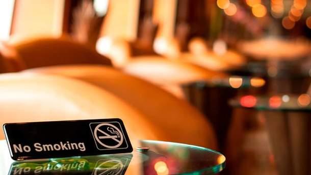 Заборона куріння в Україні