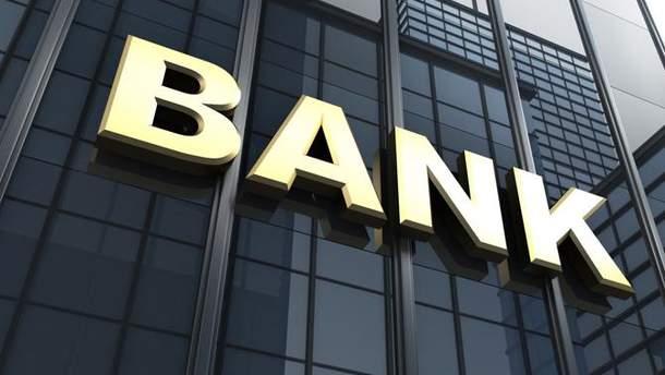 График работы банков в Украине на новый год и Рождество