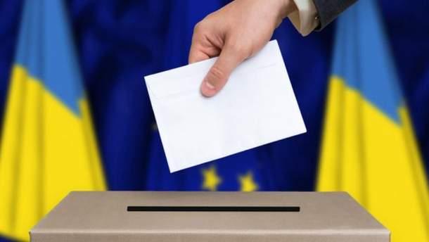 Президентські вибори не за горами
