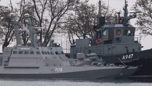 Украинские консулы посетили пятерых моряков, которых РФ захватила на Азове