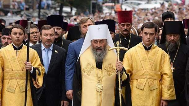 УПЦ МП признала зависимость от Кремля отказом признавать Единую поместную церковь