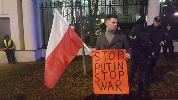 В Варшаве под посольством РФ активисты с плакатами и скандированием поддержали Сенцова