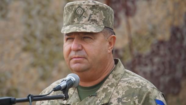 Полторак заявив, що ЗСУ отримають багато техніки завдяки дії воєнного стану
