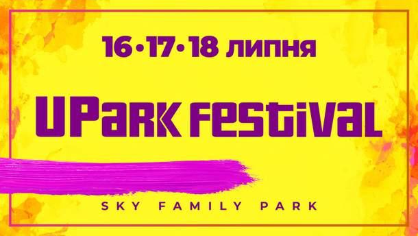 Рок-фестиваль UPark в третий раз пройдет в Киеве