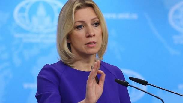 В РФ разразились новыми угрозами в сторону Украины из-за якобы опасности для Российских дипломатов