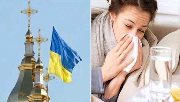 Новости Украины 13 декабря 2018 - новости Украины и мира