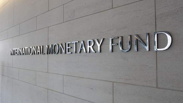 В Нацбанке назвали возможную дату и сумму следующего транша от МВФ
