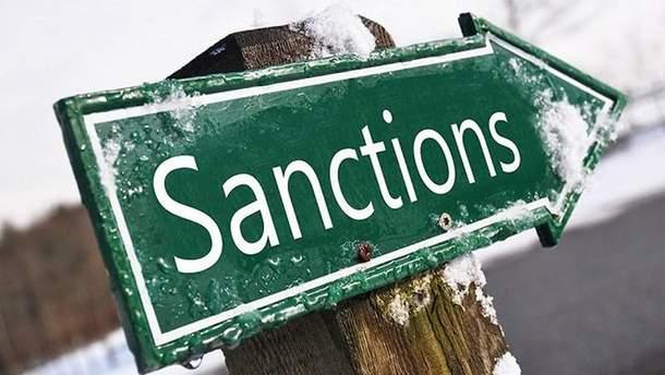Уряд просить РНБО запровадити нові санкції проти російських компаній