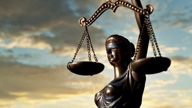 Як суддя з підтримкою поліції винесла вирок за вигаданим законом