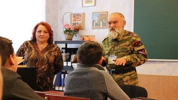 "Вчителі в ""ЛДНР"" доброго не навчать"