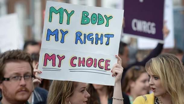 Парламент Ірландії легалізував аборти