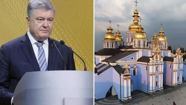 Головні новини 16 грудня: відбулася прес-конференція Порошенка та названо головний собор УПЦ