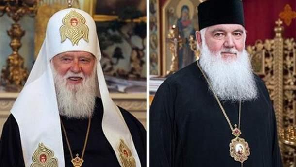 Варфоломей просил Макария и Филарета не выдвигаться на пост главы новой церкви