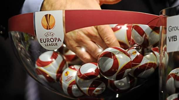 Результати жеребкування 1/16 Ліги Європи 2018/2019