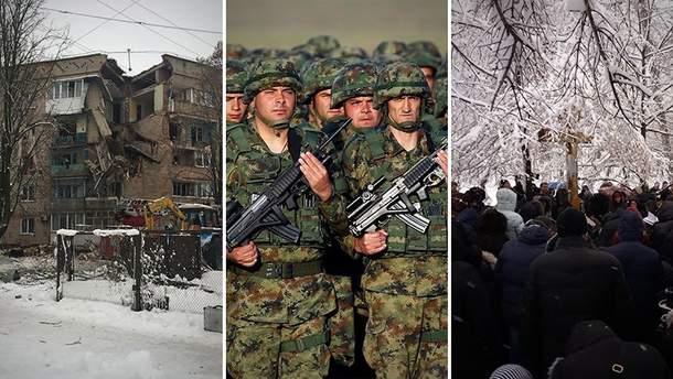 Головні новини 14 грудня: вибух у Фастові, Косово створює армію та молебень в снігу від УПЦ МП