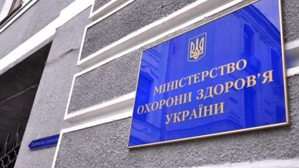Фейковые письма в Лисичанске