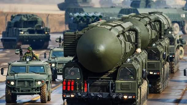У Росію пригрозили США гонкою озброєнь