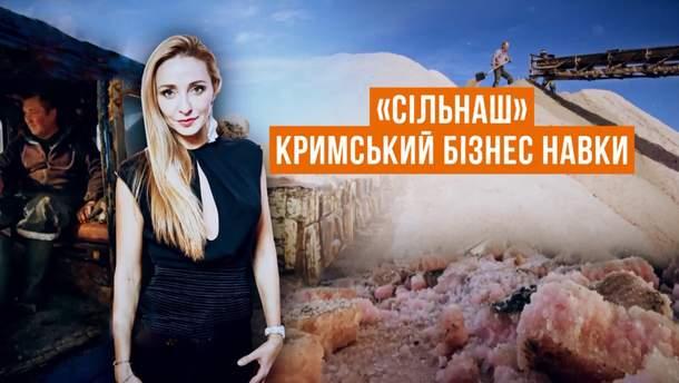 """Бизнес жены """"рупора"""" Путина: как известная фигуристка зарабатывает в Крыму"""
