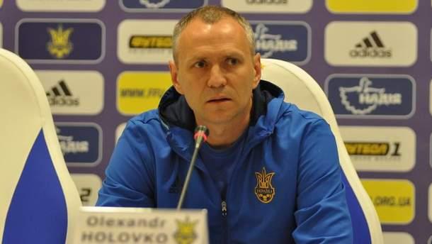 Александр Головко покинет сборную Украины U-21