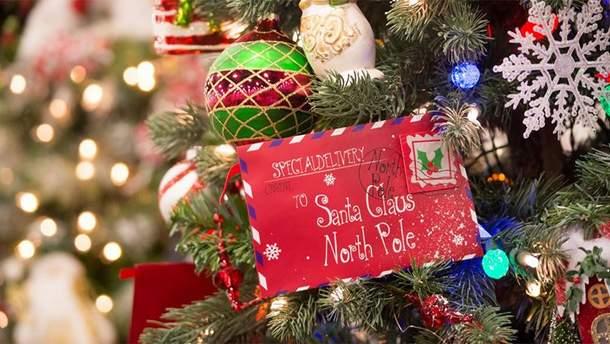 Британці знайшли лист Санта-Клаусу, якому 120 років