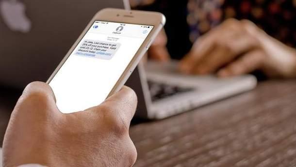 Влада штату Каліфорнія планувала ввести податок на відправку sms-повідомлень