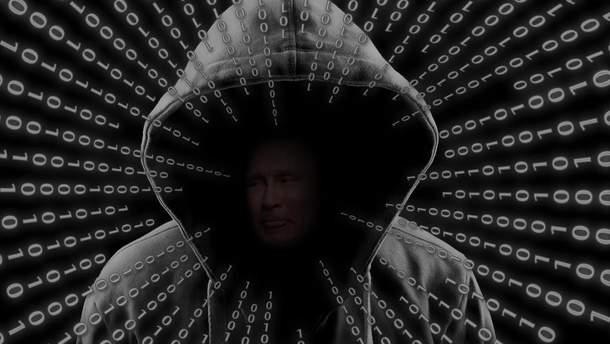Саме президент Росії Володимир Путін наказав провести хакерські атаки