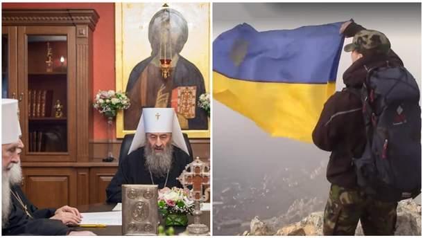 Новини України 17 грудня 2018 - новини України і світу