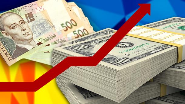 "Нова ""мінімалка"" і курс валют"