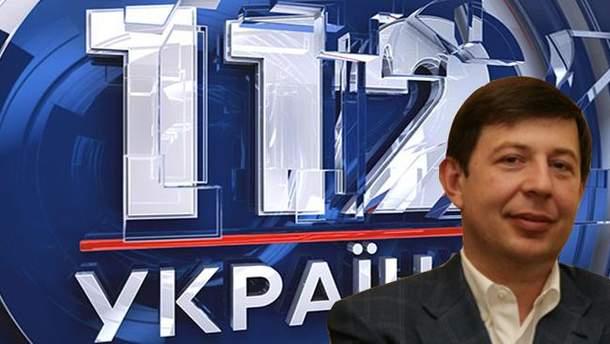 """За какую сумму Тарас Козак купил """"112 Украина"""": неожиданная цифра"""
