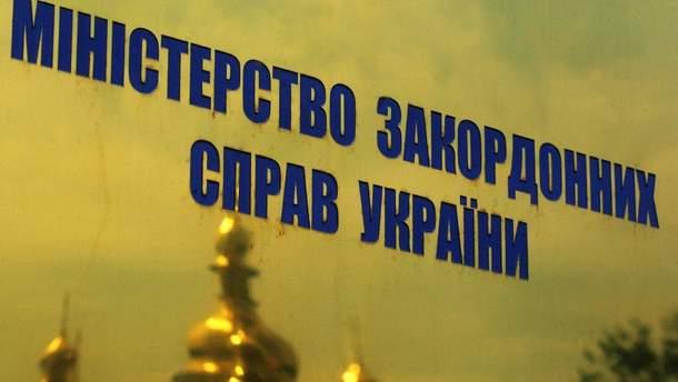 У МЗС прокоментували скандальні слова Лаврова
