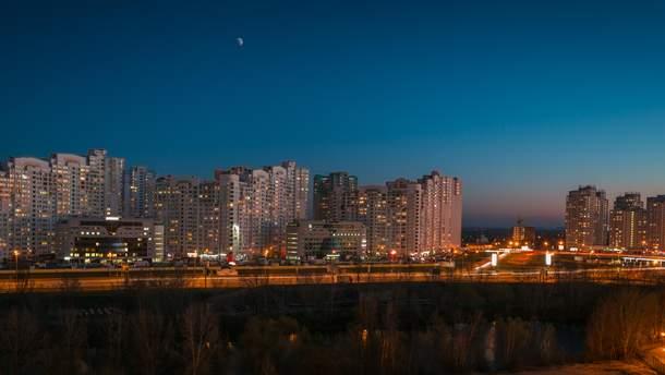 Ринок нерухомості України: як змінився за 5 років