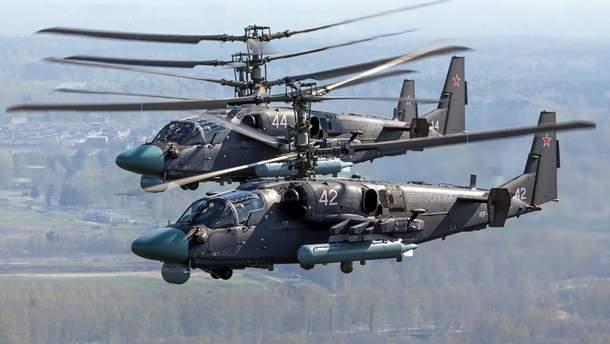 Россия может использовать ударные вертолеты из Крыма для уничтожения ПВО Украины, – эксперт