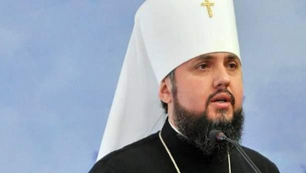 Епіфаній розповів, що буде із храмами Московського патріархату