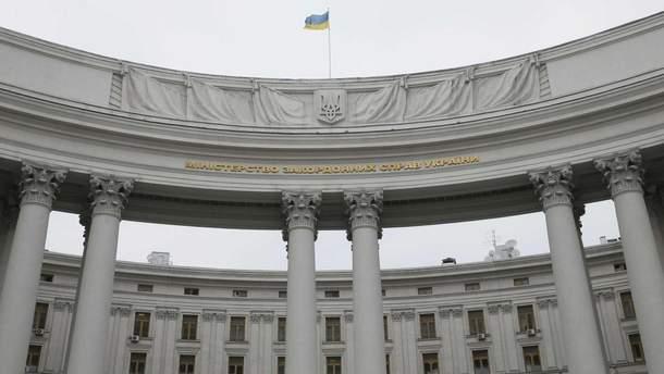 Чіткий сигнал для Росії, – МЗС України про резолюцію щодо мілітаризації Росією українських морів